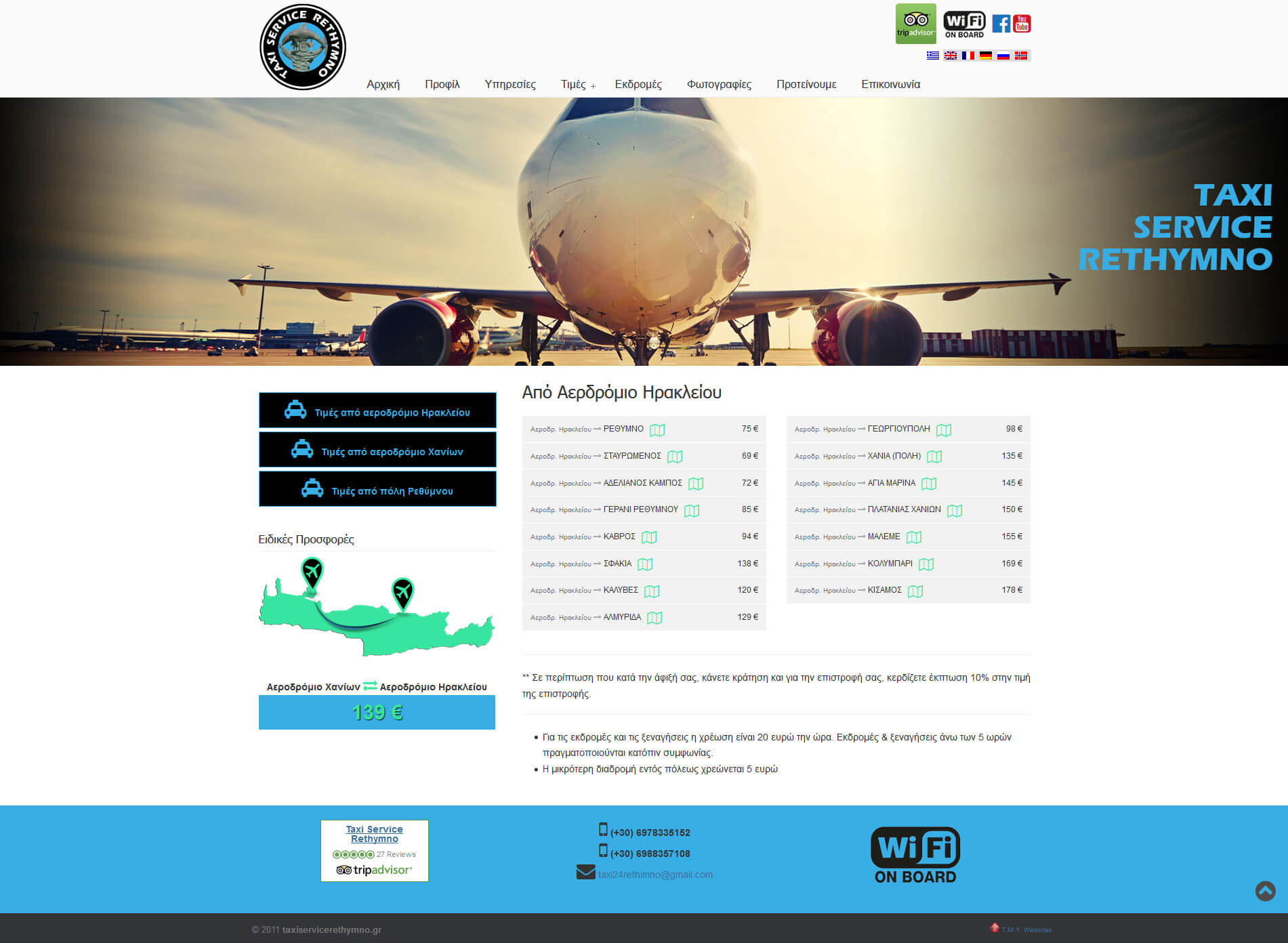 Taxi Service Rethymno - TMY WEB Development