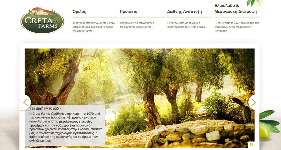 Ένα παράδειγμα όπου η Creta Farms αναφέρει στο slider της αρχικής της σελίδας την ιστορία της.