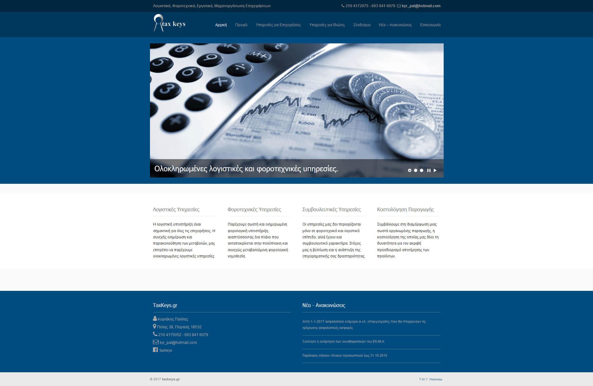 Taxkeys - TMY WEB Development