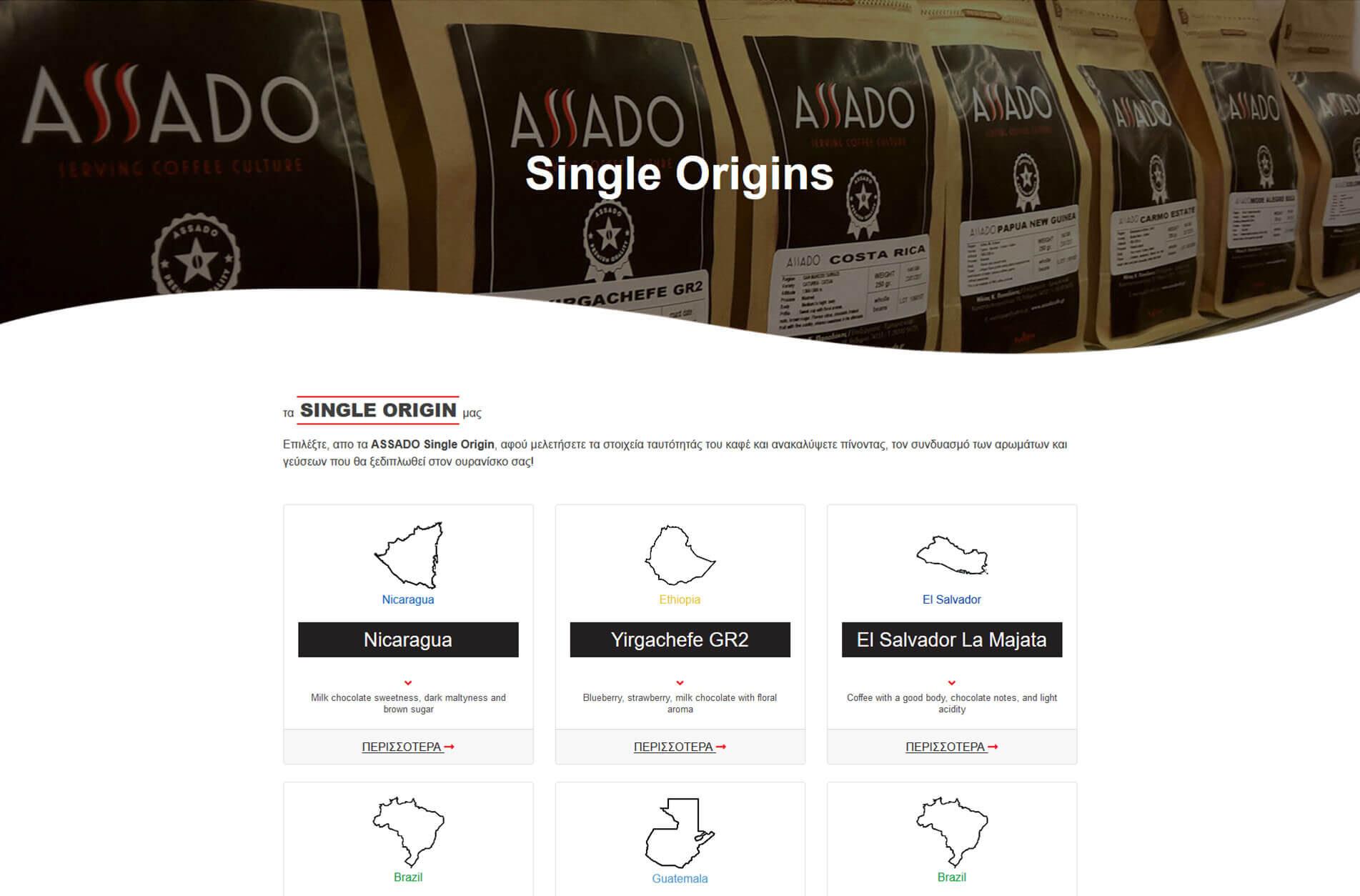 Assado Single Origins
