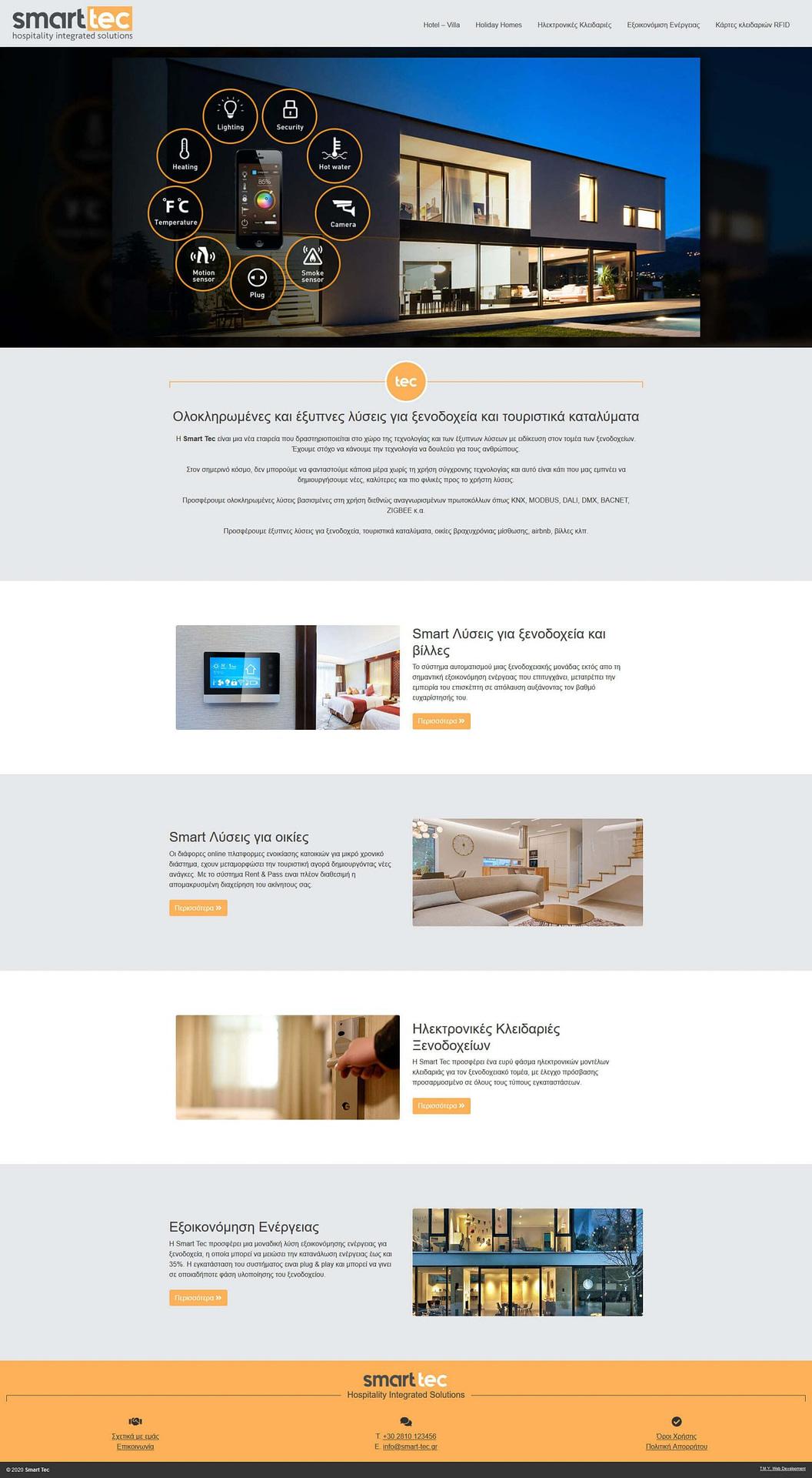 Smart Tec - TMY Web Development