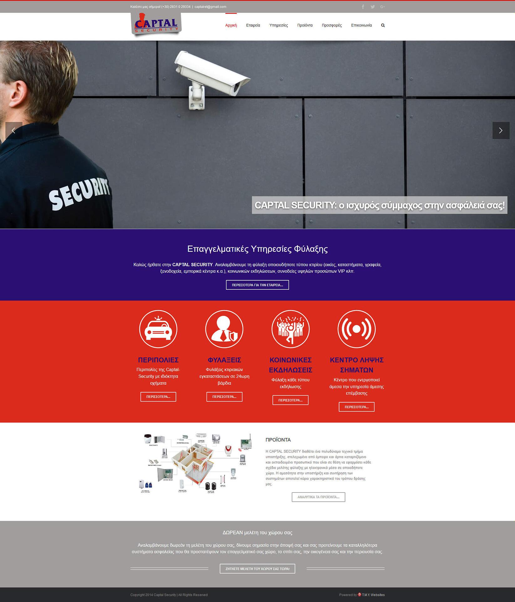 Captal Security - TMY WEB Development