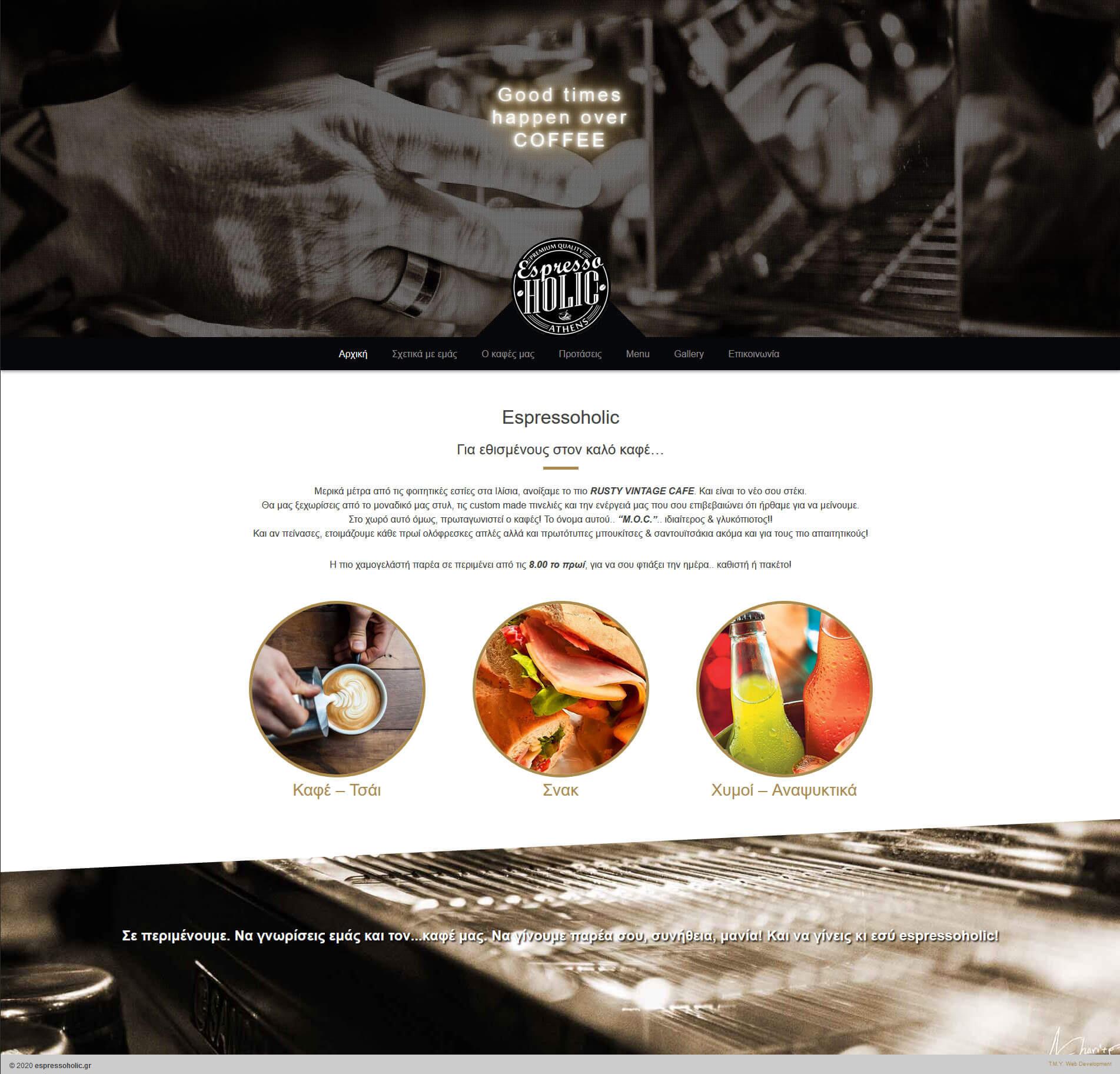 Espressoholic - TMY WEB Development