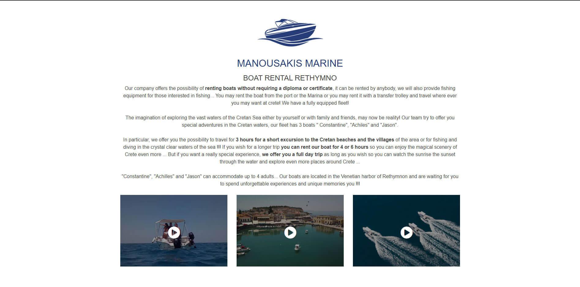 Manousakis Marine - TMY Web Develpment